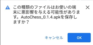 auto_chess_akueikyo