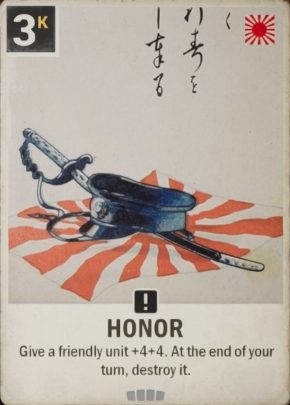 kards_honor