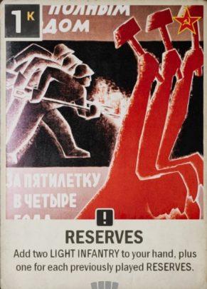 kards_reserves