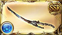 古戦場の遺刀