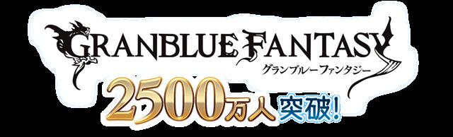 guraburu_logo_2500