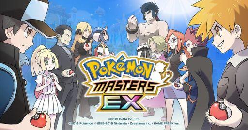 pokemon-masters-ex